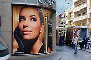 Beirut, Lebanon - September 22, 2010: A L'Oreal mascara advertisement featuring Eva Longoria is displayed on a corner of popular Hamra Street.
