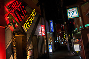 Illuminated signs for love hotels or fashion hotels as they are called in Dogenzaka ((Love Hotel Hill)) in Shibuya, Tokyo, Japan. Friday February 3rd 2012