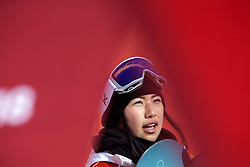 February 12, 2018 - Pyeongchang, South Korea - Kurumi IMAI of Japan in action during Ladies Halfpipe Qualification round 2 at the 2018 Pyeongchang Winter Olympics. (Credit Image: © Daniel A. Anderson via ZUMA Wire)