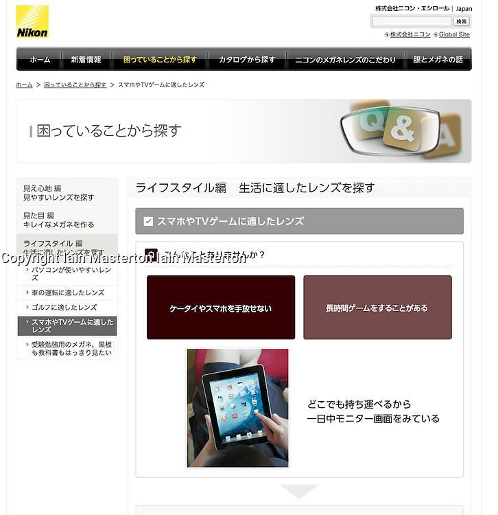 Nikon advertisement screenshot; iPad screen