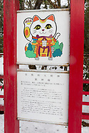 """Skylt vid katt-templet på ön Tashirojima. <br /> <br /> Ön som kallas för """"kattön"""" eftersom här lever hundratals katter tillsammans med ca 50 personer.   <br /> <br /> Ishinomaki, Miyagi Prefecture, Japan. <br /> <br /> Fotograf: Christina Sjögren<br /> Copyright 2018, All Rights Reserved"""