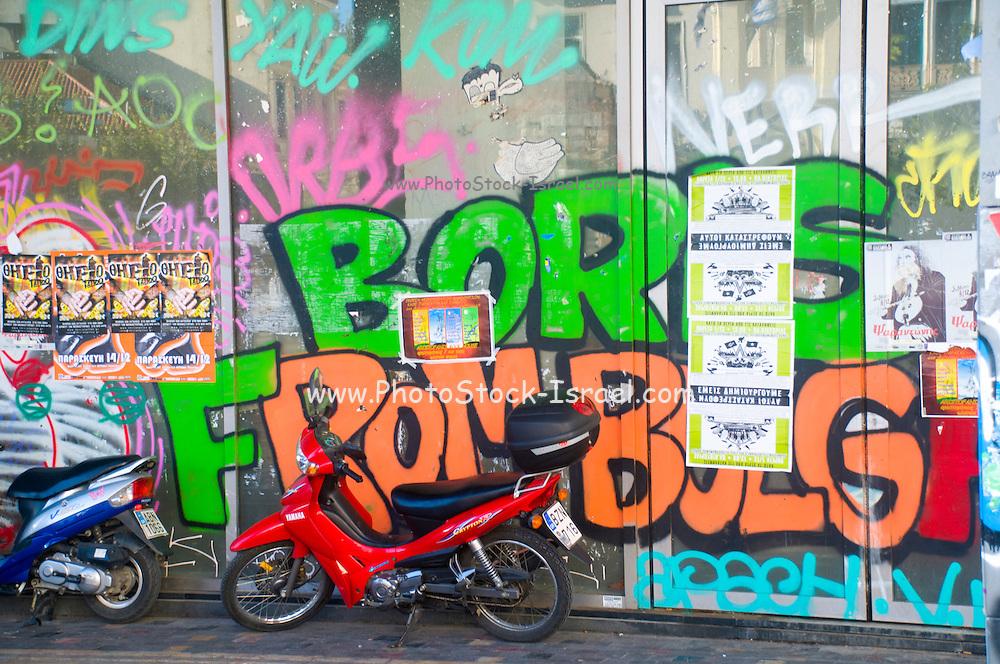 Athens, Greece, Graffiti on a wall