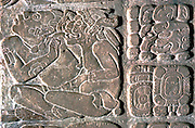 MEXICO, MAYAN, PALENQUE glyphs and dates on Palace Tablet