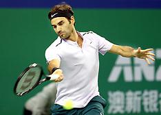 ATP Shanghai Masters tennis tournament - 14 Oct 2017