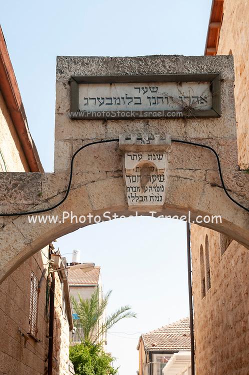 Aaron Yochanan Bloomberg Gate at Sha'rei Hesed ( Sha'arei Chessed) neighbourhood, Jerusalem