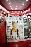 Victoria Beckham, Posh Spice, on front cover of Chinese Elle in magazine shop, Shanghai, China
