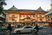 Japan, Tokyo, Kabuki Theatre, Harumi Ave