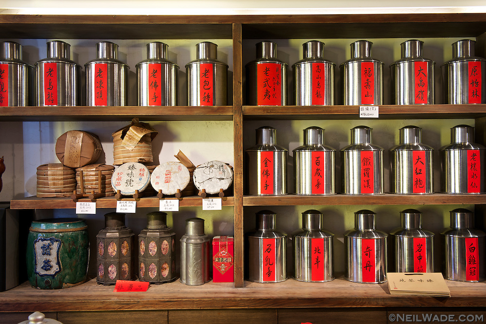 Tea boxes and other memorabilia in the Chen Wey Tea Room.