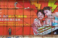 Chine, Pekin (Beijing), travaux au centre ville  // China, Beijing, men at work