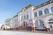 Khabarovsk Railway station. Forming part of the BAM (Baikal-Amur Mainline) Railway Line. Siberia, Russia