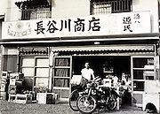 owner in front of the family grocery and liquor store Japan Yokosuka late 1950s