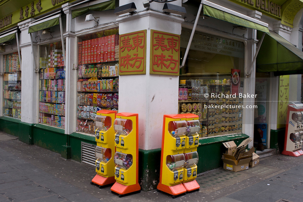 Gerrard Street retailer in London's Chinatown.