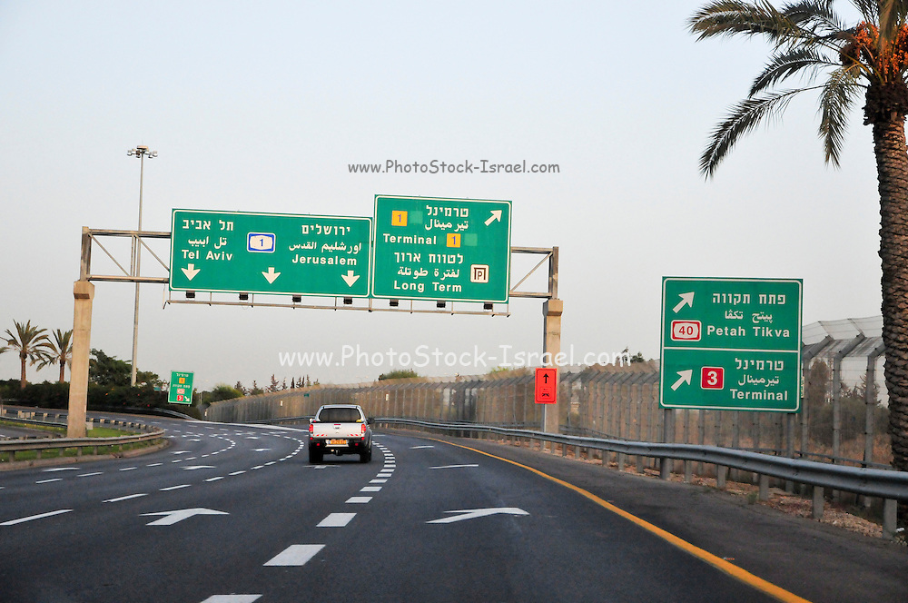 Israel, Highway signs To Tel Aviv, Jerusalem and Petach Tikva at the Ben Gurion Airport exit