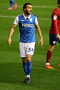PORTRAIT  BIRMINGHAM CITY'S Ivan Šunjić during the EFL Sky Bet Championship match between Birmingham City and Huddersfield Town at the Trillion Trophy Stadium, Birmingham, England on 28 October 2020.