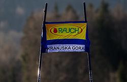 1st Run of 8th Men's Giant Slalom - Pokal Vitranc 2012 of FIS Alpine Ski World Cup 2011/2012, on March 10, 2012 in Vitranc, Kranjska Gora, Slovenia.  (Photo By Vid Ponikvar / Sportida.com)