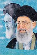 A portrait of Ayatollah Ali Khamenei is displayed at the Zayandeh River bridges in Isfahan, Iran.