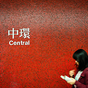 Woman in blurred motion at Central station, Hong Kong