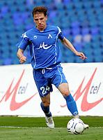 Fotball<br /> Bulgaria<br /> Foto: imago/Digitalsport<br /> NORWAY ONLY<br /> <br /> 25.04.2008  <br /> Nikolai Dimitrov (Levski Sofia)