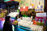 Taipei, Taiwan. Bitter gourd health drink stand.