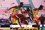 ATHLETICS - IAAF WORLD U20 CHAMPIONSHIPS TAMPERE 2018 - DAY 6 150718
