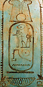 Foundation brick stone with the cartouche of Ramses 11 New Kingdom 19th Dynasty around 1250 be Faience.