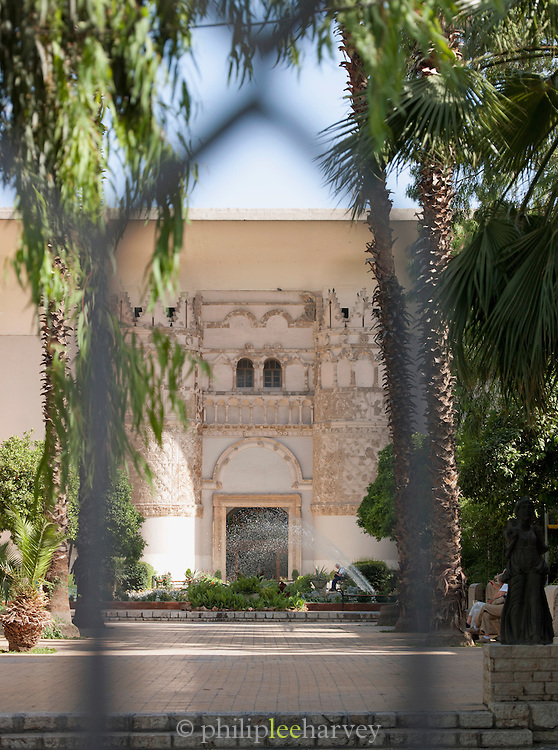 Facade of the National Museum in Damascus, Syria