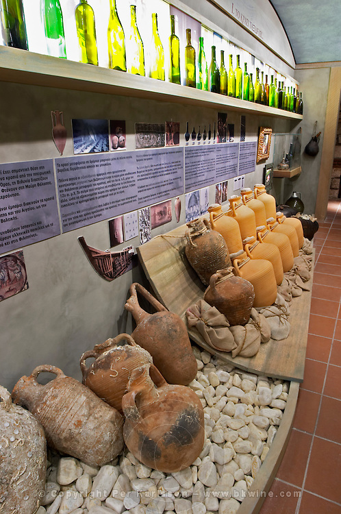 Old amphora. Winery museum. Domaine Gerovassiliou, Epanomi, Macedonia, Greece.