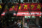 Shops in central Beijing. Beijing is the capital of the People's Republic of China and one of the most populous cities in the world with a population of 19,612,368 as of 2010.