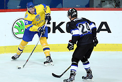 20.04.2016, Dom Sportova, Zagreb, CRO, IIHF WM, Ukraine vs Estland, Division I, Gruppe B, im Bild Vladyslav Gavryk, Aleksandr Petrov // during the 2016 IIHF Ice Hockey World Championship, Division I, Group B, match between Ukraine and Estonia at the Dom Sportova in Zagreb, Croatia on 2016/04/20. EXPA Pictures © 2016, PhotoCredit: EXPA/ Pixsell/ Goran Stanzl<br /> <br /> *****ATTENTION - for AUT, SLO, SUI, SWE, ITA, FRA only*****