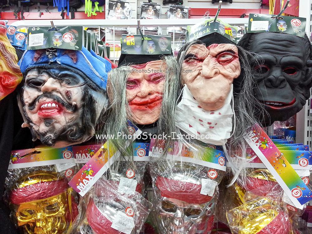 Scary masks on display for Halloween / Purim