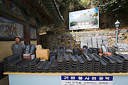 Dadohae Marine National Park. Dolsan-do. Hyang-ram (Hyang-il-am) buddhist hermitage. Roof tiles donated by pilgrims.