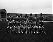 01/11/1970<br /> 11/01/1970<br /> 1 November 1970<br /> All-Ireland Under-21 Hurling Final: Cork v Wexford at Croke Park, Dublin. <br /> The Wexford team.