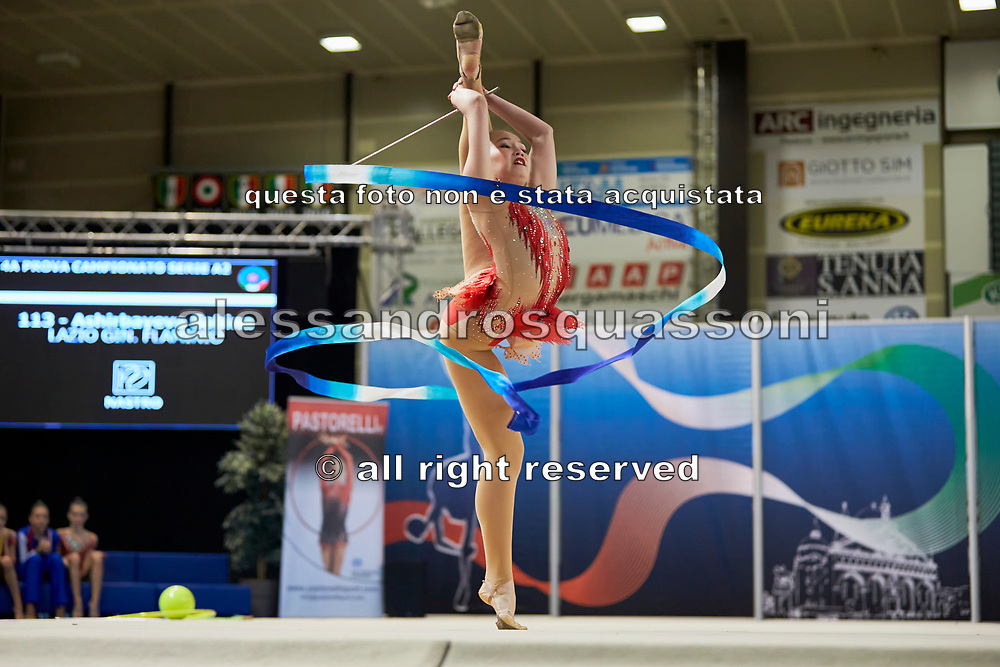 Sabina Ashirbayeva from Flaminio team during the Italian Rhythmic Gymnastics Championship in Padova, 25 November 2017.