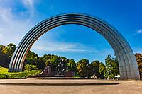 Kiev , Ukraine - August 30, 2019 : The Peoples' Friendship Arch monument in Mariinsky Park Landmark of Kiev Ukraine Europe