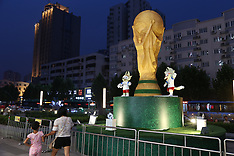 FIFA World Cup Trophy Sculpture in Central China 10 July 2018