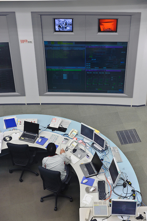 Control room, J-Power Isogo plant, Yokohama, Japan, September 29 2009. J-Power's coal burning power station near Tokyo is one of the most advanced and efficient in the world.