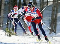 ◊Copyright:<br />GEPA pictures<br />◊Photographer:<br />Mario Kneisl<br />◊Name:<br />Baranova<br />◊Rubric:<br />Sport<br />◊Type:<br />Ski nordisch, Langlauf<br />◊Event:<br />FIS Nordische Ski WM 2005, Langlauf 30 km, Damen<br />◊Site:<br />Oberstdorf, Deutschland<br />◊Date:<br />26/02/05<br />◊Description:<br />Marit Bjoergen (NOR), Justyna Kawalczyk (POL), Natalia Baranova-Masolkina (RUS)<br />◊Archive:<br />DCSKN-2602054308<br />◊RegDate:<br />26.02.2005<br />◊Note:<br />9 MB - WU/WU - Nutzungshinweis: Es gelten unsere Allgemeinen Geschaeftsbedingungen (AGB) bzw. Sondervereinbarungen in schriftlicher Form. Die AGB finden Sie auf www.GEPA-pictures.com.<br />Use of picture only according to written agreements or to our business terms as shown on our website www.GEPA-pictures.com.
