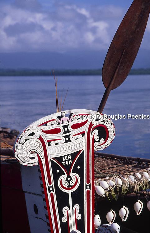 Papua New Guinea, Fergusson Island, Kula Canoe<br />
