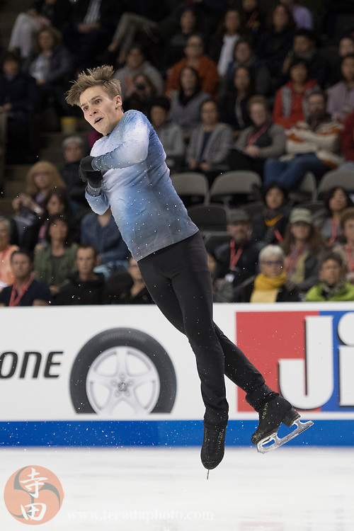 January 4, 2018; San Jose, CA, USA; Andrew Torgashev in the mens short program during the 2018 U.S. Figure Skating Championships at SAP Center.