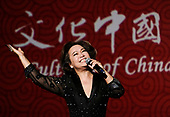 """2018 """"Cultures of China, Festival of Spring"""""""