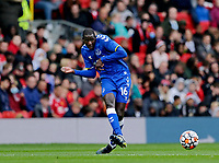 Football - 2021 / 2022 Pre-Season Friendly - Manchester United vs Everton - Old Trafford - Saturday 7th August 2021<br /> <br /> Abdoulaye Doucoure of Everton, at Old Trafford.<br /> <br /> COLORSPORT/ALAN MARTIN