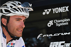 Tour of Japan 2018 - Stage 5 - 24 May 2018