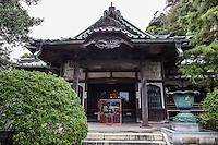 Anyo-in Kamakura - Gionzan Anyi-in Choraku-ji is a Pure Land Jodo sect Buddhist temple in Kamakura famous for its azalea, dedicated to Minamoto no Yoritomo and found by his wife Hojo Masako. The main object of worship enshrines Kannon Goddess of Mercy.  Anyo-in has a complex history - the result of the fusion of three separate temples called Choraku-ji, Zendo-ji and Tashiro-ji.  there is a huge pine tree in the garden that is more than 700 years old.