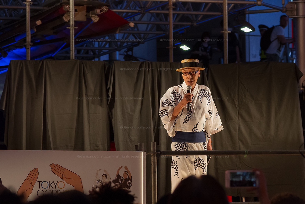 Japanese celebrity, Terry Ito talks to the crowd during the first ever Bon Odori festival held in Shibuya.Tokyo, Japan. Saturday August 5th 2017 The streets around the iconic 109 building were closed to traffic for the festival of traditional summer dancing.