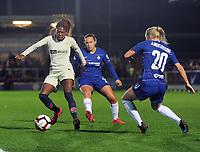 Football - 2018 / 2019 UEFA Women's Champions League - Quarter-Final, First Leg: Chelsea Women vs. Paris Saint-Germain<br /> <br /> Aminata Diallo of PSG, at Kingsmeadow.<br /> <br /> COLORSPORT/ANDREW COWIE