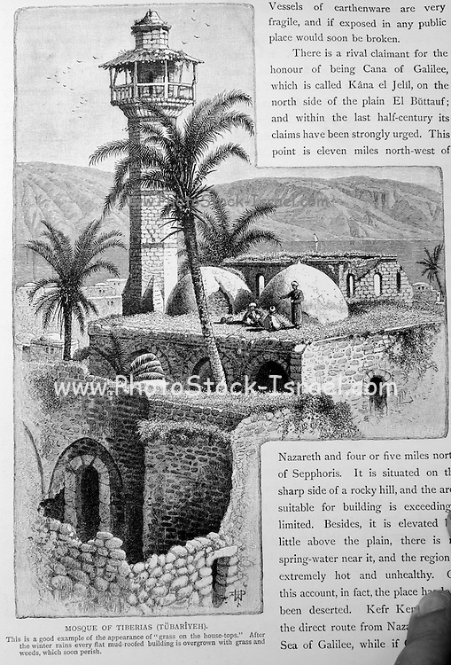 Historic illustration of The Mosque of Tiberias
