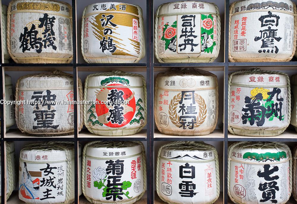 Ceremonial decorative sake barrels on display at Hie Jingu Shrine in Tokyo 2008