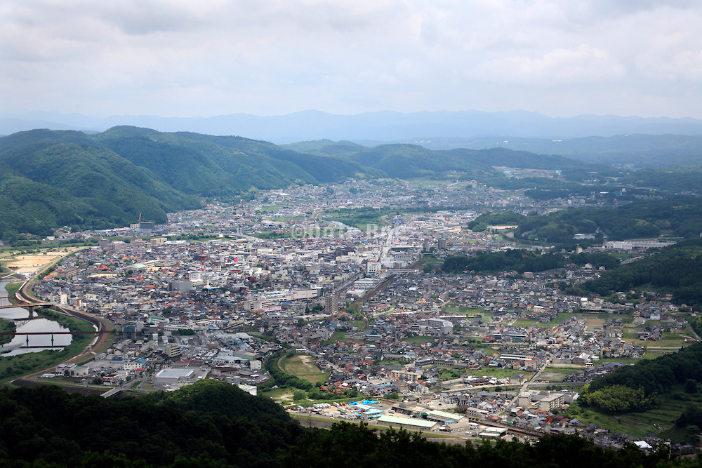 Japanese mountainous landscape with Miyoshi city in the Hiroshima prefecture