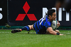 Kenki Fukuoka of Japan scores his sides second try<br /> <br /> Photographer Craig Thomas<br /> <br /> Japan v Russia<br /> <br /> World Copyright ©  2018 Replay images. All rights reserved. 15 Foundry Road, Risca, Newport, NP11 6AL - Tel: +44 (0) 7557115724 - craig@replayimages.co.uk - www.replayimages.co.uk