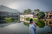 China - Yongjia County